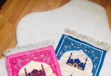 This multicolor small-sized Muslim Personalized childrens prayer mat