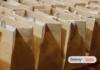 brown paper bags printing machine