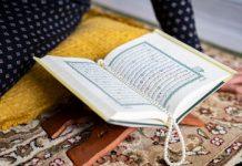 Quran memorization, memorize Quran